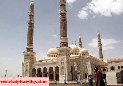 حمل وشاهد شاشة توقف ثلاثية الابعاد للمسجد الكبير بصنعاء فى اليمن وتجول فى المسجد بالماوس واعرف تاريخ المسجد بحجم 3 ميجا بايت