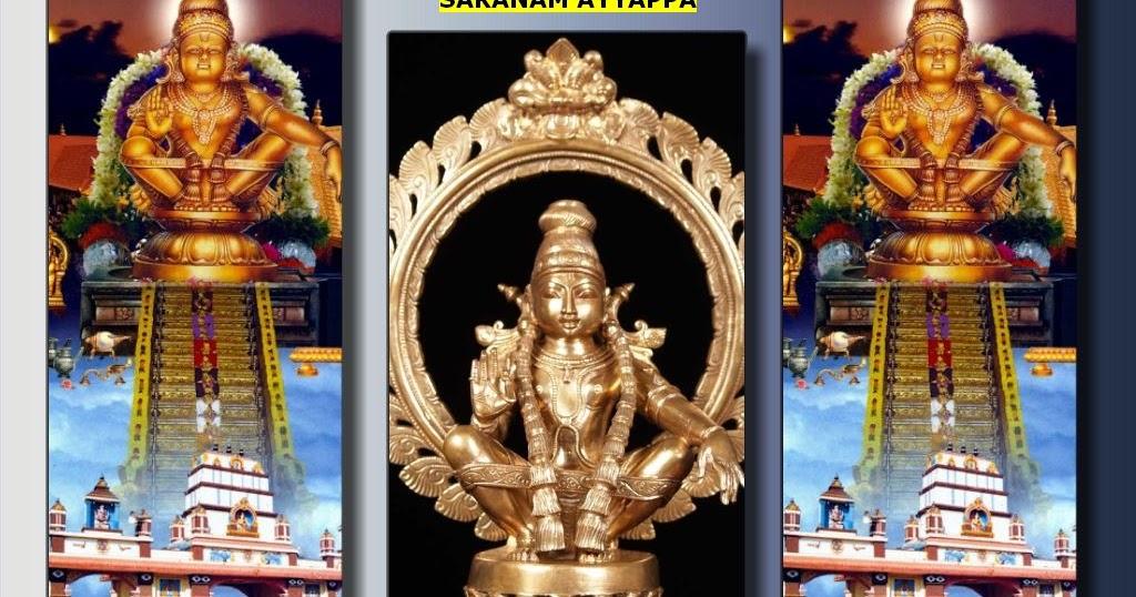 Nilaanjan Samabhasam Raviputram Yamagrajam | शनि मंत्र ...