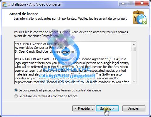 شرح مبسط لبرنامج Any Video Converter لتحويل صيغ الفيديو والتحميل من اليوتيوب بسهولة