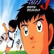 truyện tranh Captain Tsubasa Update Chap 38 HOT.... Tsubasa trở lại