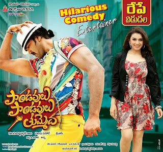 Pandavulu Pandavulu Tummeda 2014 Telugu Movie Watch Online