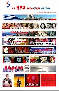 Συμμετέχουμε στο Ελληνικό Δίκτυο Αλληλεγγύης (La Red Solidaria Griega)