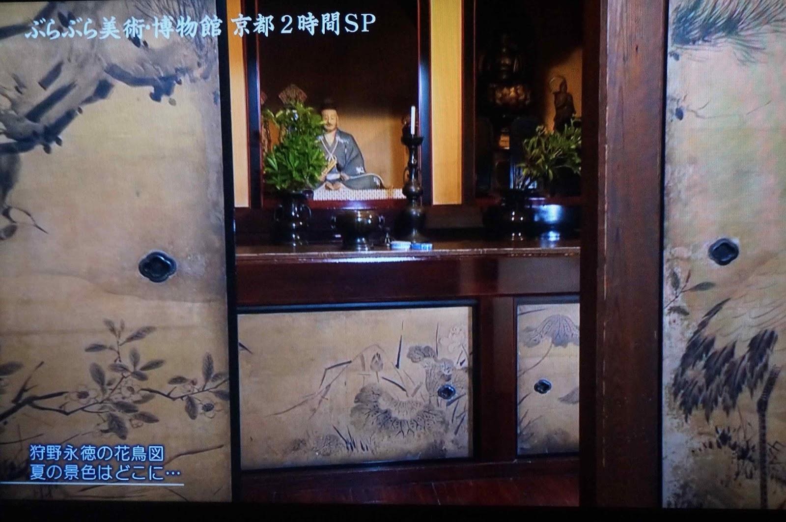 狩野松栄の画像 p1_19