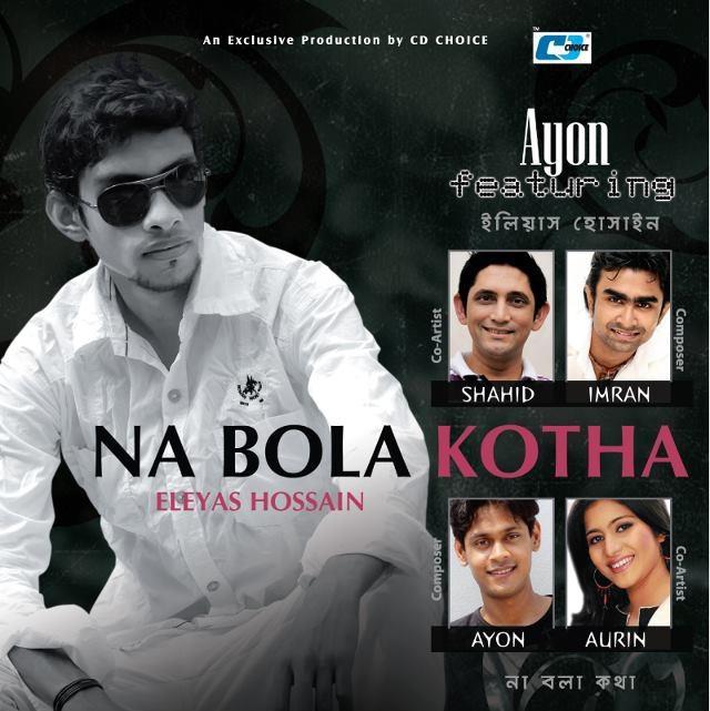 Ami Ki Tomay Songs Download: Play Online Music: Na Bola Kotha By Eleyas And Aurin Mp3
