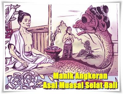 Manik Angkeran, Asal Muasal Selat Bali