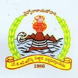 Dr. NTR University PG, Diploma, MDS Notification 2013