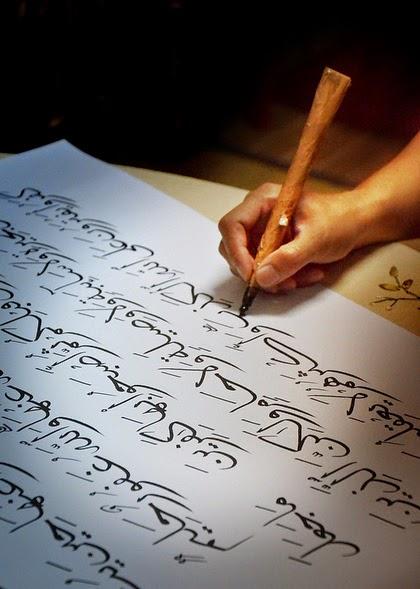 Menyambut 1 Muharam 24 Ribu Orang Tulis 40 Mushaf Al-Qur'an di Jombang
