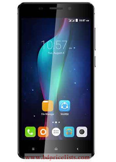 Walton Primo RX4 Mobile Full Specifications And Price in Bangladesh