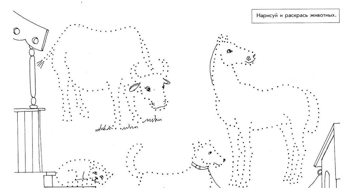 Стихотворение о животных домашних 26