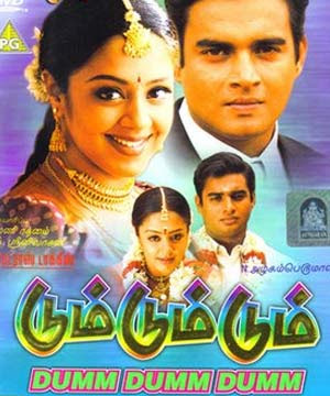 Dumm Dumm Dumm (2001) - Tamil Movie