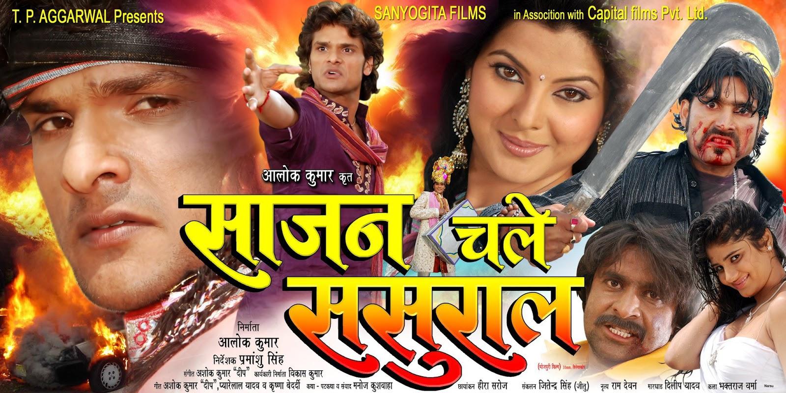 Bhojpuri new video songs 2018 Video 3GP, MP4, Full HD