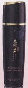 Hwanghansoo Imperial Toning Water