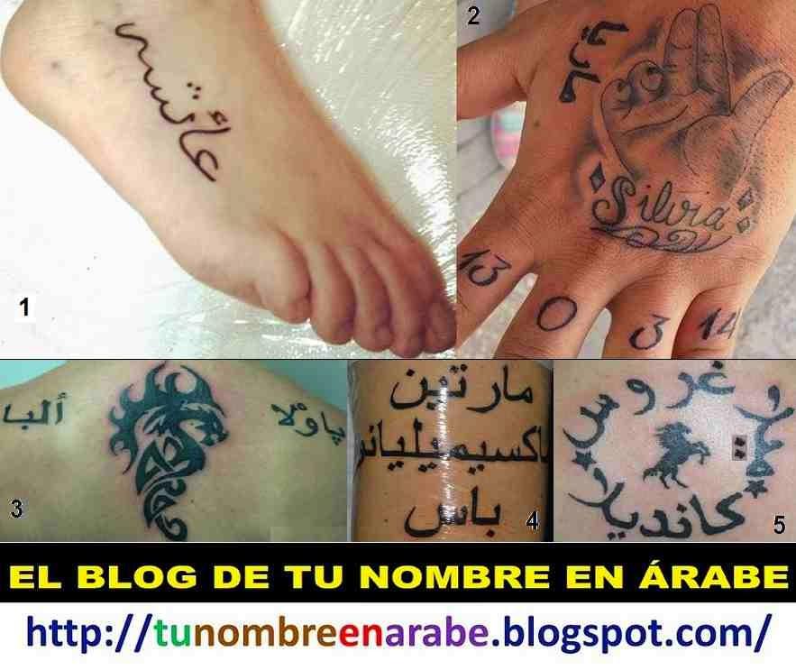 tatuajes con nombres en letras Arabes