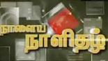 Naalaiya Nalithazh 17-06-2013 Tamil News