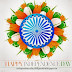 Happy Independence Day - Independence Day Images