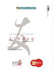 Libro Bianco sul turismo cinese in Italia