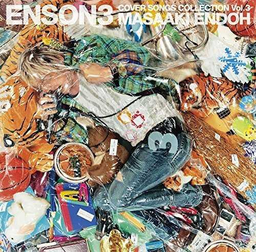 [Album] 遠藤正明 – ENSON3 (2015.10.07/MP3/RAR)