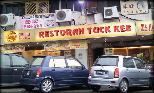 Tuck Kee Restaurant @ Kepong Kuala Lumpur