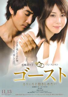 SINOPSIS Lengkap Film Jepang-Korea Ghost : in your Arms Again