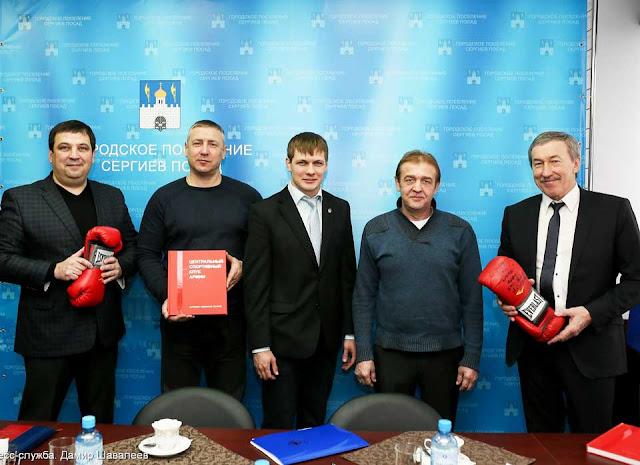 Всероссийские соревнования на первенство Вооруженных Сил РФ по боксу среди юношей пройдут с 15 по 20 февраля этого года в сергиевопосадском спорткомплексе «Луч».