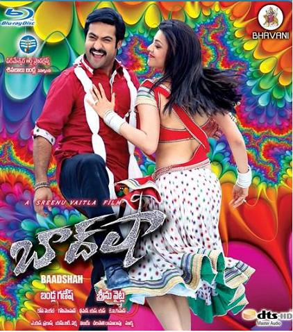 krishna telugu movie songs free