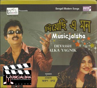 Diyechi E Mon-Devassh And Alka Yagnik Kolkata Bangla Classic 128kpbs Mp3 Song Album, Download Diyechi E Mon-Devassh And Alka Yagnik Free Bangla MP3 Songs Download, Bangla MP3 Songs Of Diyechi E Mon-Devassh And Alka Yagnik, Download Songs, Album, Bangla Music Download, Kolkata Bangla Classic Songs Diyechi E Mon-Devassh And Alka Yagnik