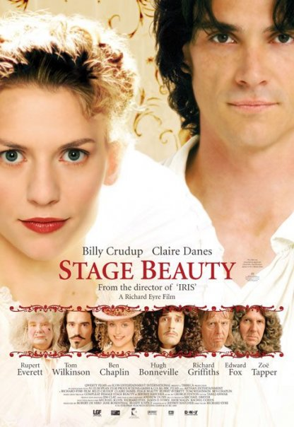 stage beauty Stage beauty center, بغداد 27,099 likes 267 talking about this 34 were here العنوان : المنصور شارع الاميرات هاتف : 07733939339.