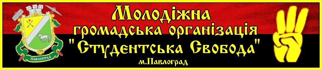 """""""Теперь будем знать, что нужно приносить в Раду, когда они захотят принимать антиукраинские законы, - Тягнибок о демарше """"регионалов"""" и коммунистов - Цензор.НЕТ 707"""