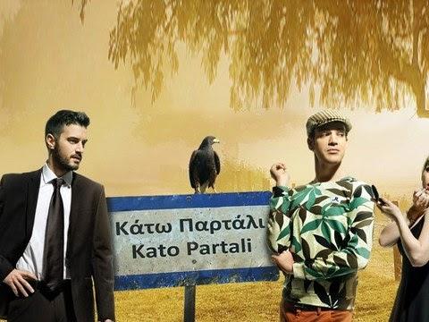 Katw-partali