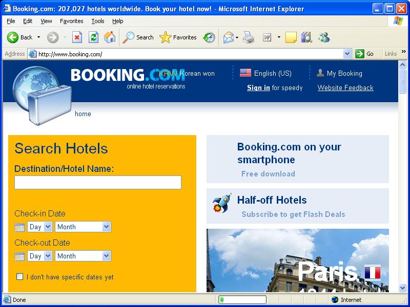Inca internet 39 s emergency response team 39 s official blog for E booking hotel