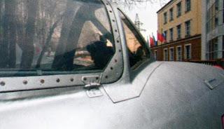 Фонарь передней кабины УТИ МИГ-15
