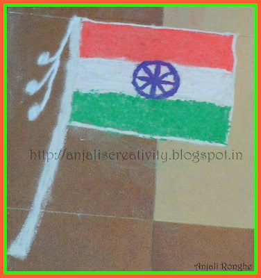 Tri Color Rangoli - Republic Day Special!!
