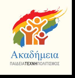 http://www.akademeia.gr/
