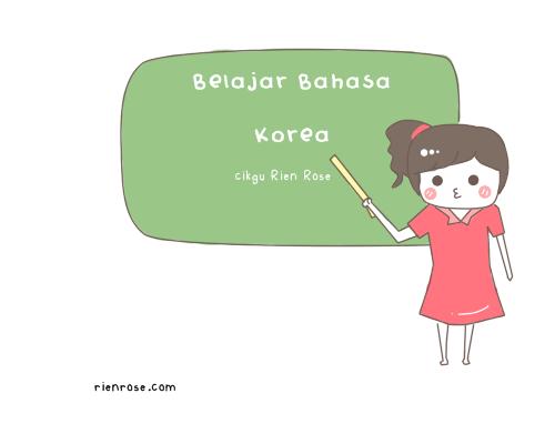 Lagu Korea Untuk Belajar