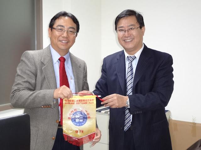 中關村科技園區管理委員會參訪