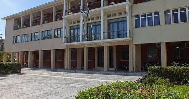 Η Π.Ε. Κεφαλληνίας προκηρύσσει διαγωνισμό για τα έργα αποκατάστασης οδοποιίας