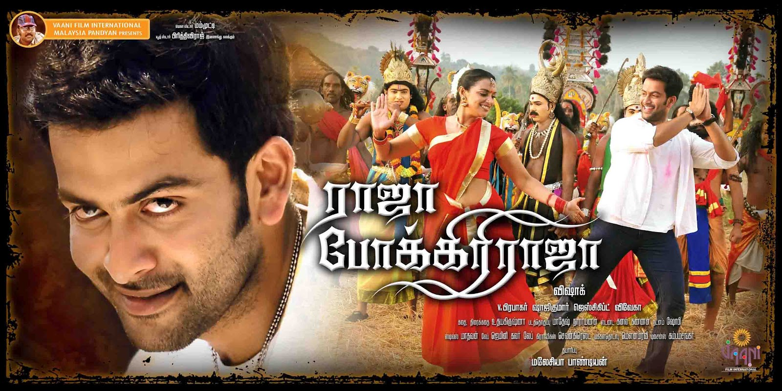 Download tamil movie pokkiri