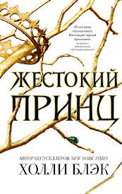 Catherine | SPb, RU | Bookworm