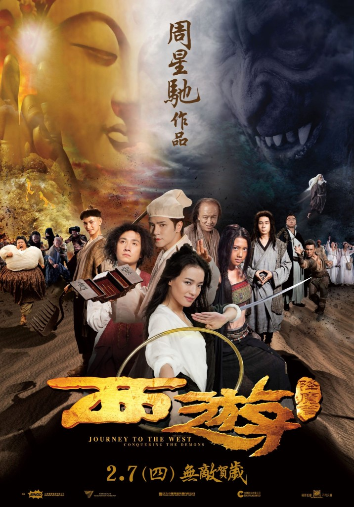 Ver Journey To The West: Conquering The Demons (2013) Online