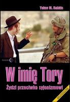 http://aspiracja.com/epartnerzy/ebooki_fragmenty/inne/w_imie_tory_zydzi_przeciwko_syjonizmowi_ebook.pdf