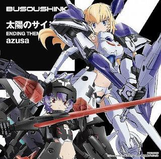Busou Shinki ED Single - Taiyou no Sign