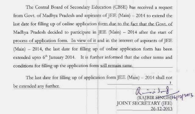 Notice By Last date of JEE 2014