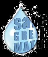 Πρωτοβουλία για τη μη ιδιωτικοποίηση του νερού στην Ελλάδα