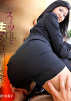 Watch Roselip-fetish 0645 - Kawashima Yukiko
