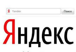 Яндекс yandex опередил Microsoft