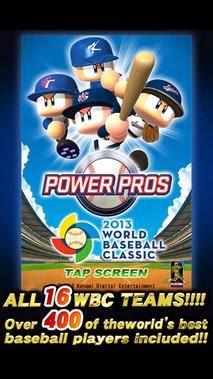 PowerPros 2013 WBC Apk screenshoot