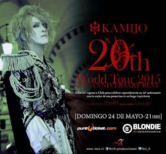 ۞† Próximos conciertos en chile †۞