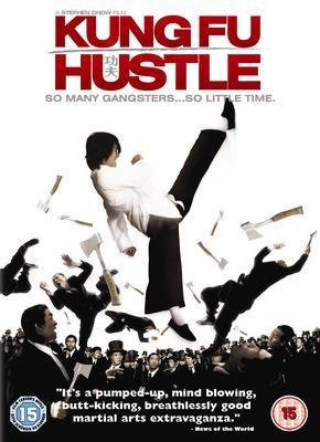 kung_fu_hustle.jpg