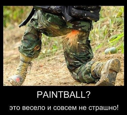 paintball humor