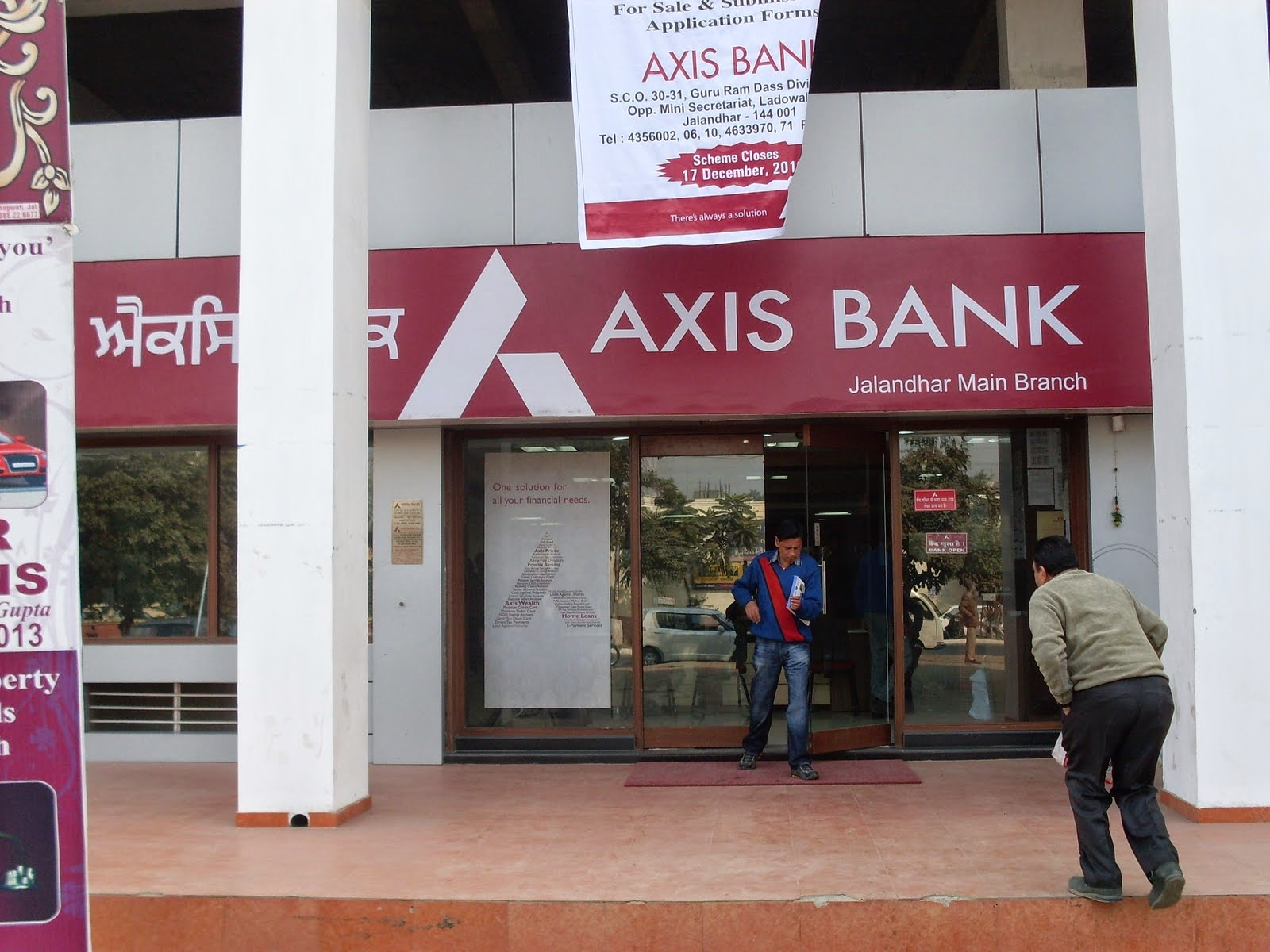 kangra central cooperative bank form